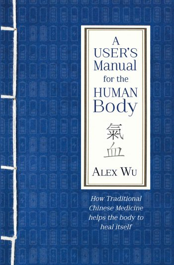 A User's Manual for the Human Body
